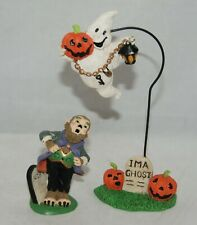 Midwest of Cannon Falls Halloween Flying Ghost and Howling Werewolf Figures
