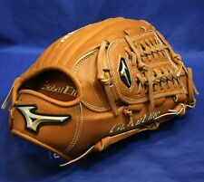 "Mizuno Global Elite VOP GGE51V (11.75"") Infield Baseball Glove"
