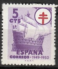 TIMBRE ESPAGNE NEUF N° 797 ** CARAVELLE DO OEUVRES ANTITUBERCULEUSES