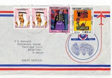 HH298 Arabian Gulf Cover 1978 KUWAIT Commercial Airmail {samwells-covers]PTS