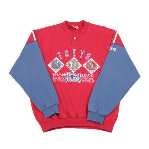 Rare Vintage ADIDAS Olympic Centennial Collection Tokyo 1964 Sweatshirt | Small