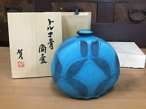 Y0981 VASE turquoise blue glaze signed box Japanese antique tsubo Japan