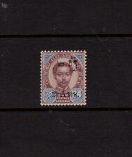 Thailand 1908 2a on 24a King Chulalongkorn Mint  Sc 111