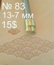 Leather stamp tool for leather craft DIY brass stamp #83 - fish scale