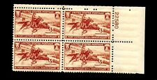 US 1039 Sc# 894 3 c Pony Express  Mint NH Plate Block of 4 - Vivid Color