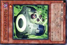 YUGIOH NORMAL PARALLELE CARD DUEL TERMINAL N° DT06-JP024 Real Genex Oracle