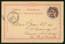 MayfairStamps Germany 1897 Grossenuvidel to Paterson New Jersey Cover wwp94643