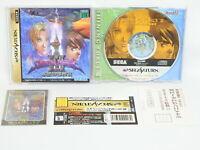 Sega Saturn SHINING FORCE III Scenario 3 + Card with SPINE * Ref/1127 Japan ss