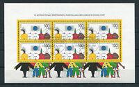 Bund Block Nr. gestempelt ESST Bonn BRD 6 x 1472 Ausstellung der Jugend 1990