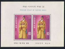 Corea 1973 Costumi / abiti / KING'S cerimoniali / tessili / Design 2) / M / S (n32958)