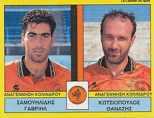 N°379 PLAYERS KOLINDROS GREECE PANINI GREEK LEAGUE FOOT 95 STICKER 1995