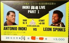 Wrestling Boxing Ticket stubs Oct,1986 Leon Spinks vs Antonio Inoki