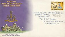 E 844 Malaysia First Day Cover cancelled Changi October 1963 with contents.