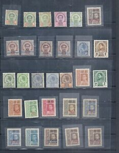 SIAM/THAILAND.  SMALL LOT  MNH+MH 1887 - 1941