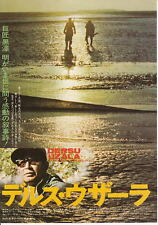 f)    AKIRA KUROSAWA[ Dersu Uzala] 1975:JP  MINI POSTER B5size