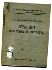 1925 Dictatorship of the proletariat Lunacharsky Russian Forbidden Book RUSSLAND