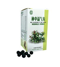 Bu Zhong Yi Qi Wan (Middle Form) TCM Kräuterformel 补中益气丸