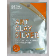 NEW Art Clay Silver 50g Clay Type Precious Metal Clay Silver PMC Low fire Japan