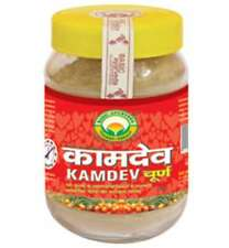 BASIC AYURVEDA KAMDEV CHURNA (200 GM powder in jar) For love sex