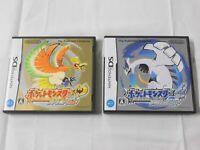 U1821 Nintendo DS Pokemon Heart Gold & Soul Silver set Japan NDS
