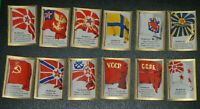 German Vintage Cigarettes Card, RUSIA. Historical Flags of countries World War I