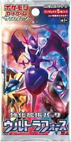 """(1pack) Pokemon Card Game """"Ultra Force"""" JAPANESE.ver (5 Cards Included)"""