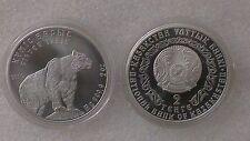 Silver Irbis - Snow Leopard, Kazakhstan, 2 Tenge 2014, 2 Oz Silver Coin, UNC