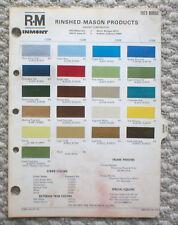 1973 DODGE Color Chip Sample Paint Chart Brochure: R-M