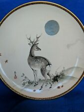 Satsuma Plate Charger Deer. Blue Moon