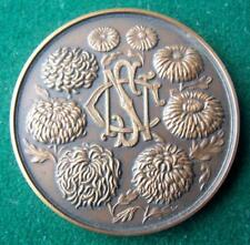 National Chrysanthemum Society  Medal  4.5 cm diameter in Bronze