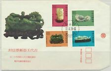 China ROC Sc. 2149 - 2152 Ancient Brush Washers on 1979 FDC