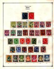 Siam/Thailand Collection from Huge Scott Intern Album - 1840-1955