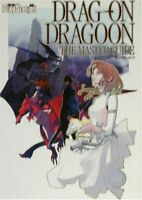 USED Drag-On Dragoon The Master Guide Square book PS2