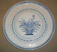 "Vintage Collectible Floral Plate- 10.25""D"