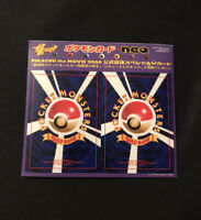 Pokemon The First Movie Japanese Glossy Editions Crocro Cards Flawless Unpeeled!