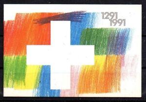 Schweiz, Michel Nr. 0-89 (Markenheftchen) postfrisch.