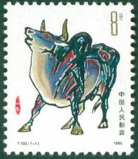 China 1985 T102 Lunar Chinese New Year Ox Zodiac stamp