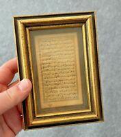 Antique Hand-Painted Turkish Koran Manuscript in Frame