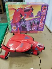 Ultraman - Hummer Fighter Jet Vehicle w/o Figure BanDai Irwin