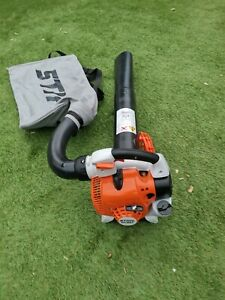 STIHL SH 86 C High Power Petrol Vacuum Blower Shredder