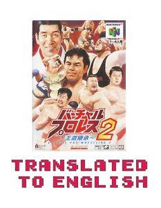 Virtual Pro Wrestling 2 Nintendo N64 USA NTSC English Translated - Botchamania