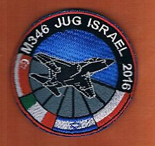 "ISRAEL IDF  AN INTERNATIONAL ""LAVI""  M346 MASTER OPERATORS CONFERENCE  PATCH"