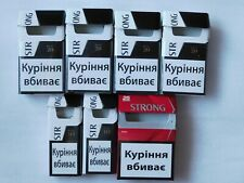 Empty Different Collector's Set Cigarette Packs STRONG from Ukraine - 6 pcs.