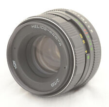 Helios 58mm F2 M42- classic lens- fits screw mount cameras adapt to mirrorless.
