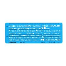 Staedtler JAPAN 982 25-6 Drafting Mechanical Japanese Katakana Alphabet Template