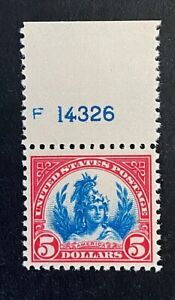 US Stamps, Scott #573 5 Dollar 1923 America VF M/NH with plate #