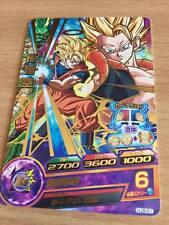 Carte Dragon Ball Z DBZ Dragon Ball Heroes Jaakuryu Mission Part 8 #HJ8-01 Rare