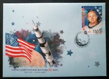 Mongolia 2019 FDC /50th Anniversary Of The First Moon Landing