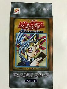 YuGiOh Konami 20th Anniversary Set VOL 1 SEALED Booster Pack Reprint Japanese
