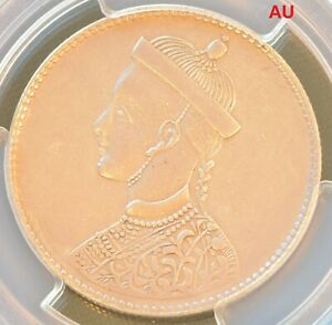 1911-1933 China Szechuan-Tibe Silver One Rupee Coin PCGS Y-3.2 L&M-359 AU